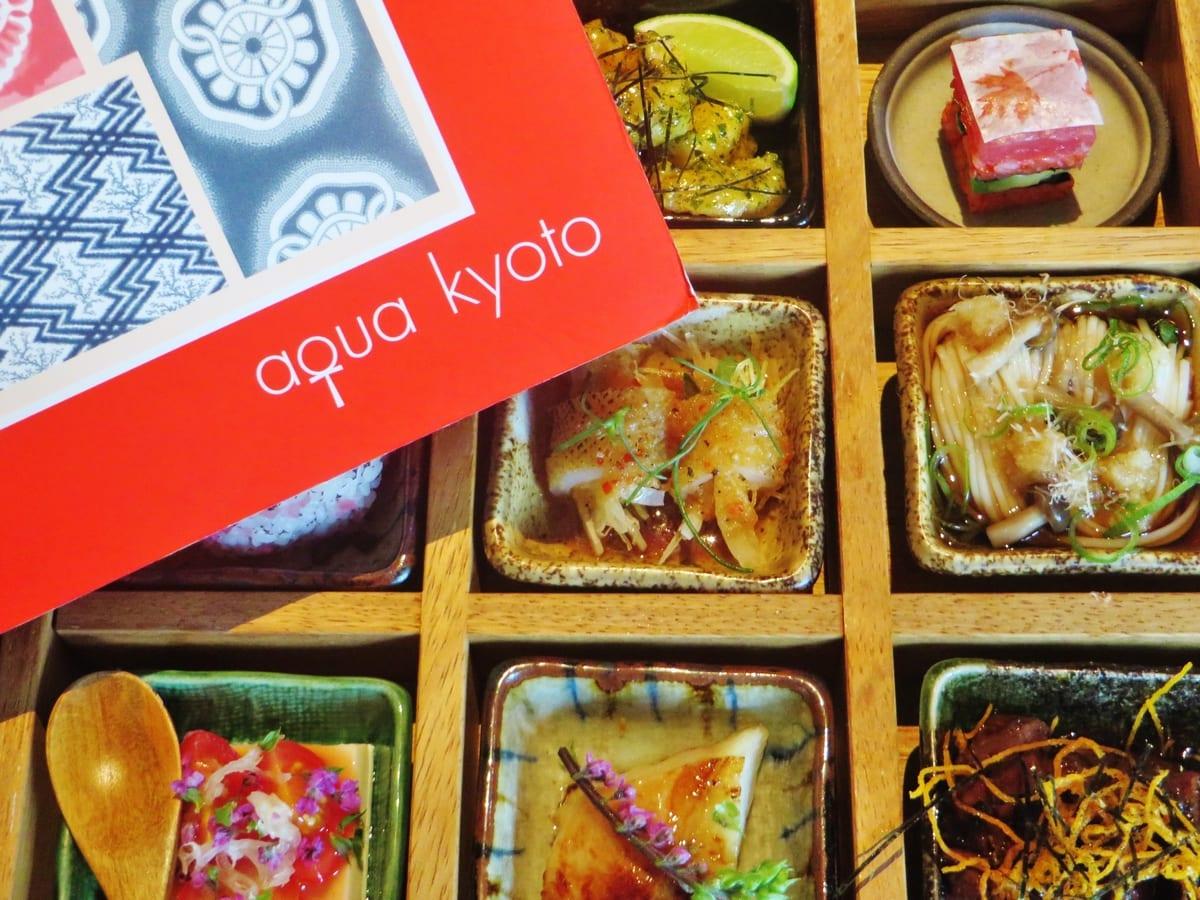 aqua-kyoto-london
